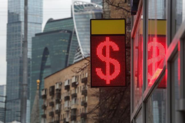 Surging U.S. Dollar Is Next Big Headache for World Economy